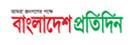E-bangladesh-pratidin