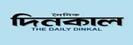 e-daily-dinkal